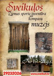muzejs_reklama